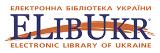 Електронна бібліотека України ELibUkr