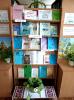 Книжкова виставка-привітання Буяку Б. Б.