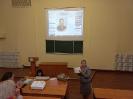 Відкрита лекція.2