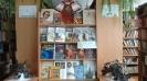 Фотовиставка книг